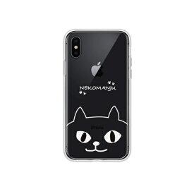 ROA ロア iPhone XS 5.8インチ用 ネコマンジュウクリアケース イタズラネコライン