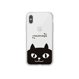 ROA ロア iPhone XS 5.8インチ用 ネコマンジュウクリアケース インパクトイタズラネコ