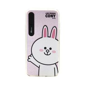 ROA ロア iPhone XS Max 6.5インチ用 LINE FRIENDS LIGHT UP CASE BASIC コニー KCL-LBA010