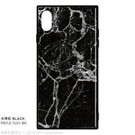アピロス apeiros iPhone XS Max 6.5インチ用インチ用 TILE大理石
