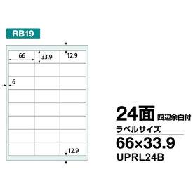 中川製作所 NAKAGAWA MFG ラベルシール 楽貼ラベル 白 UPRL24B-100 [A4 /100シート /24面][UPRL24B100]