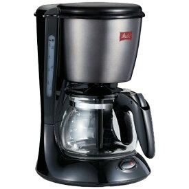 メリタ Melitta コーヒーメーカー 「ツイスト」 SCG58K-3-B [無][SCG58K3B]