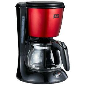 メリタ Melitta コーヒーメーカー 「ツイスト」 SCG58K-5-R [無][SCG58K5R]