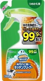 ジョンソン Johnson Scrubbing Bubbles(スクラビングバブル) 油汚れに強いキッチンクリーナー つめかえ用(350ml)[キッチン用洗剤]【wtnup】