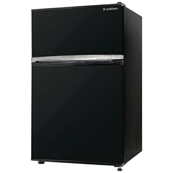 ASTAGE 《基本設置料金セット》RM90L02BK 冷蔵庫 S-cubism ブラック [2ドア /右開き/左開き付け替えタイプ /90L][RM90L02BK]
