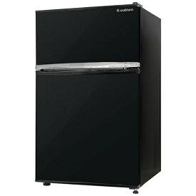 ASTAGE 《基本設置料金セット》RM90L02BK 冷蔵庫 S-cubism ブラック [2ドア /右開き/左開き付け替えタイプ /90L][冷蔵庫 小型 一人暮らし RM90L02BK]【zero_emi】