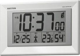 リズム時計 RHYTHM 目覚まし時計 【フィットウェーブD204】 8RZ204SR03 [電波自動受信機能有]