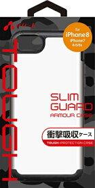 エアージェイ air-J iPhone8/7/6s/6 (4.7) 衝撃吸収シェル型ケース
