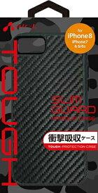 エアージェイ air-J iPhone8/7/6s/6 (4.7) 手帳型 衝撃吸収シェル型ケース カーボン