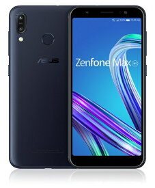 ASUS エイスース Zenfone Max M1 ディープシーブラック「ZB555KL-BK32S3」Snapdragon 430 5.5型メモリ/ストレージ:3GB/32GB nanoSIM×2 DSDS対応 SIMフリースマートフォン ディープシーブラック[スマホ 本体 新品 ZB555KLBK32S3]