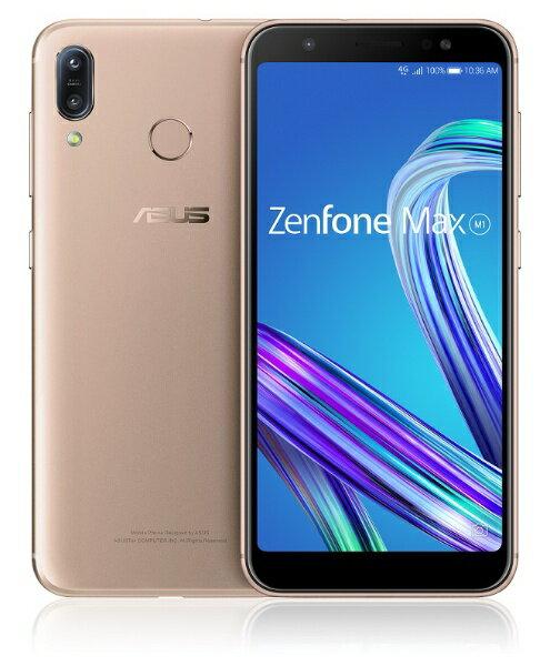 ASUS エイスース Zenfone Max M1 サンライトゴールド「ZB555KL-GD32S3」Snapdragon 430 5.5型メモリ/ストレージ:3GB/32GB nanoSIM×2 DSDS対応 SIMフリースマートフォン サンライトゴールド[ZB555KLGD32S3]