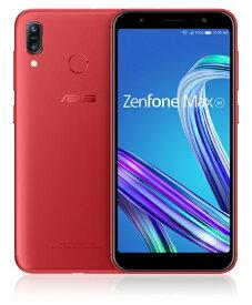 ASUS エイスース Zenfone Max M1 ルビーレッド「ZB555KL-RD32S3」Snapdragon 430 5.5型メモリ/ストレージ:3GB/32GB nanoSIM×2 DSDS対応 SIMフリースマートフォン ZB555KL-RD32S3 ルビーレッド[ZB555KLRD32S3]