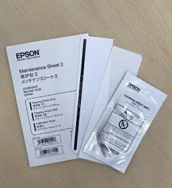 エプソン EPSON ES-50/ES-60WB/ES-60WW用メンテナンスシート ESMS2[ESMS2]