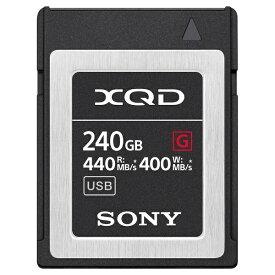 ソニー SONY XQDメモリーカード Gシリーズ QD-G240F [240GB][QDG240F]
