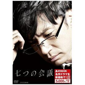 NHKエンタープライズ nep 七つの会議【DVD】