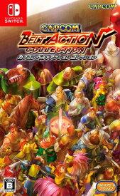 カプコン CAPCOM カプコン ベルトアクション コレクション 通常版【Switch】