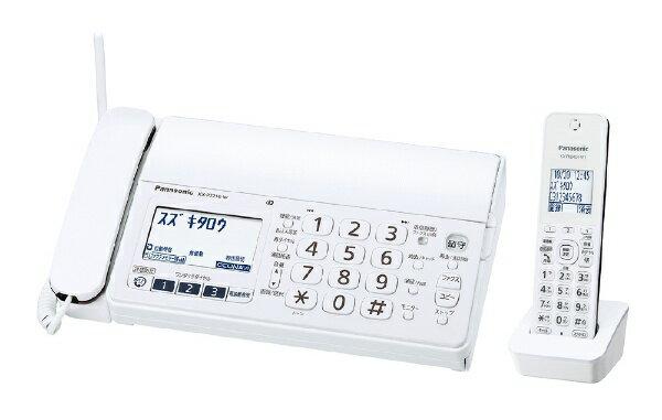 パナソニック Panasonic KX-PZ210DL-W FAX機 おたっくす ホワイト [子機1台 /普通紙][KXPZ210DLW]