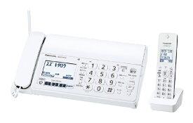 パナソニック Panasonic KX-PZ210DL-W FAX機 おたっくす ホワイト [子機1台 /普通紙][ファックス ファックス付き電話機 KXPZ210DLW]