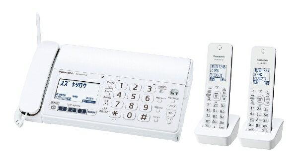 パナソニック Panasonic KX-PZ210DW-W FAX機 おたっくす ホワイト [子機2台 /普通紙][KXPZ210DWW]
