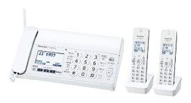 パナソニック Panasonic KX-PZ210DW-W FAX機 おたっくす ホワイト [子機2台 /普通紙][ファックス付き電話機 KXPZ210DWW]