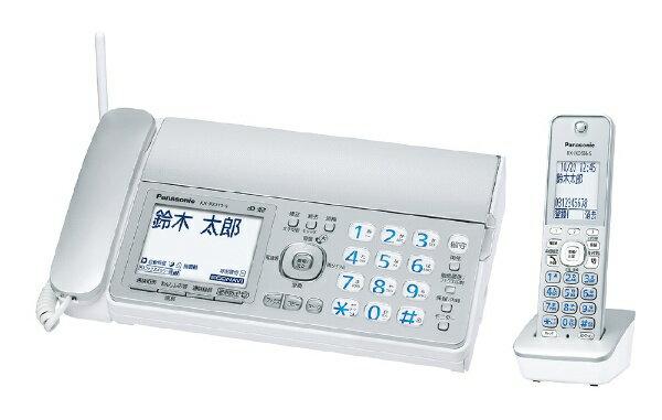 パナソニック Panasonic KX-PZ310DL-S FAX機 おたっくす シルバー [子機1台 /普通紙][KXPZ310DLS]