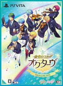 コーエーテクモゲームス KOEI 金色のコルダ オクターヴ トレジャーBOX【PS Vita】