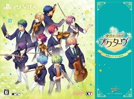 コーエーテクモゲームス KOEI 金色のコルダ オクターヴ 祝福のパーティBOX【PS Vita】
