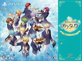 コーエーテクモゲームス KOEI 金色のコルダ オクターヴ 情熱のバケーション BOX【PS Vita】