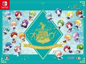 コーエーテクモゲームス KOEI 金色のコルダ オクターヴ 絆が生んだ音楽の奇跡BOX〜15th Anniversary〜【Switch】