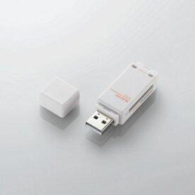 エレコム ELECOM MR-K011XWH マルチカードリーダー 直挿しタイプ MR-K011Xシリーズ ホワイト [USB2.0]