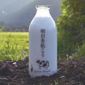 日本クラウン NIPPON CROWN 半崎美子/ 明日を拓こう 通常盤【CD】