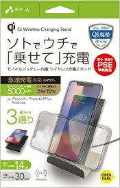 エアージェイ air-J モバイルワイヤレス充電パッド Qi対応 スタンド型 AWJ-MB10BE ベージュ [USB給電対応 /ワイヤレスのみ]