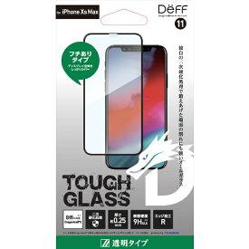 I-O DATA アイ・オー・データ 【ビックカメラグループオリジナル】iPhone XS Max 6.5インチ用ガラスフィルム TOUGH GLASS / 透明 フルカバータイプ ドラゴントレイルX BKS-IP18LG2DFBK