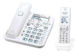 パナソニック Panasonic VE-GZ51DL 電話機 RU・RU・RU(ル・ル・ル) ホワイト [子機1台 /コードレス][VEGZ51DLW]