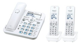 パナソニック Panasonic VE-GZ51DW 電話機 RU・RU・RU(ル・ル・ル) ホワイト [子機2台 /コードレス][電話機 本体 VEGZ51DWW]