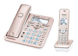 パナソニック Panasonic VE-GZ51DL 電話機 RU・RU・RU(ル・ル・ル) ピンクゴールド [子機1台 /コードレス][電話機 本体 VEGZ51DLN]