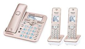パナソニック Panasonic VE-GZ51DW 電話機 RU・RU・RU(ル・ル・ル) ピンクゴールド [子機2台 /コードレス][電話機 本体 VEGZ51DWN]