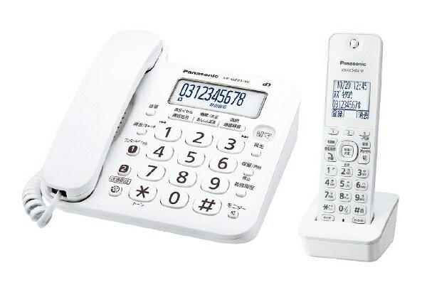 パナソニック Panasonic VE-GZ21DL 電話機 RU・RU・RU(ル・ル・ル) ホワイト [子機1台 /コードレス][VEGZ21DLW]