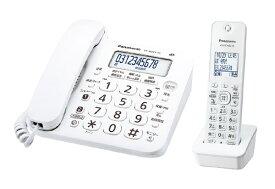 パナソニック Panasonic VE-GZ21DL 電話機 RU・RU・RU(ル・ル・ル) ホワイト [子機1台 /コードレス][電話機 本体 シンプル VEGZ21DLW]