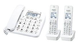 パナソニック Panasonic VE-GZ21DW 電話機 RU・RU・RU(ル・ル・ル) ホワイト [子機2台 /コードレス][電話機 本体 VEGZ21DWW]