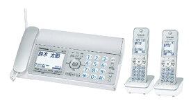 パナソニック Panasonic KX-PZ310DW-S FAX機 おたっくす シルバー [子機2台 /普通紙][ファックス付き電話機 KXPZ310DWS]