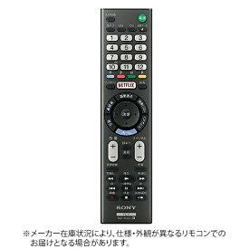 ソニー SONY 純正リモコン ZZ-RMTTX301J