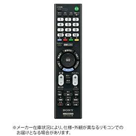ソニー SONY 純正リモコン ZZ-RMTTX302J