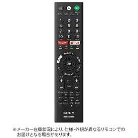 ソニー SONY 純正リモコン ZZ-RMFTX211J