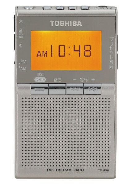 東芝 TOSHIBA TY-SPR6(N) 携帯ラジオ サテンゴールド [AM/FM /ワイドFM対応][TYSPR6N]