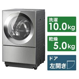 パナソニック Panasonic NA-VG2300L-X ドラム式洗濯乾燥機 Cuble(キューブル) プレミアムステンレス [洗濯10.0kg /乾燥5.0kg /ヒーター乾燥(排気タイプ) /左開き][NAVG2300L_X]