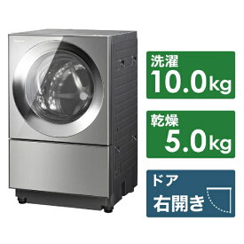 パナソニック Panasonic NA-VG2300R-X ドラム式洗濯乾燥機 Cuble(キューブル) プレミアムステンレス [洗濯10.0kg /乾燥5.0kg /ヒーター乾燥(排気タイプ) /右開き][NAVG2300R_X]
