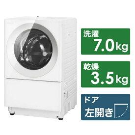 パナソニック Panasonic NA-VG730L-S ドラム式洗濯乾燥機 Cuble(キューブル) ブラストシルバー [洗濯7.0kg /乾燥3.5kg /ヒーター乾燥(排気タイプ) /左開き][洗濯機 7kg NAVG730L_S]