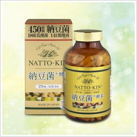 ヒロソフイー hirosophy 納豆菌+酵素【wtcool】