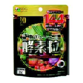 医食同源ドットコム ISDG ぎゅぎゅーっと酵素粒 60粒【wtcool】